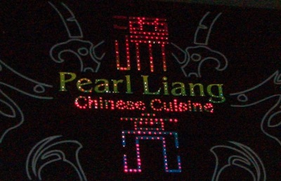 pearlliang_01