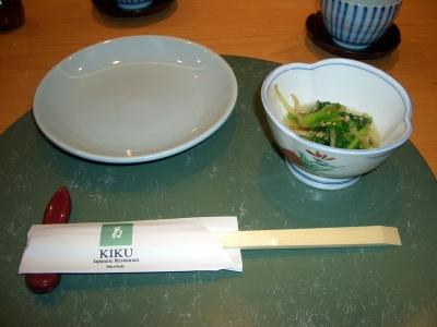 kiku_05