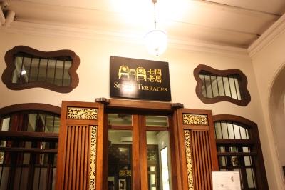 Kebaya Entrance