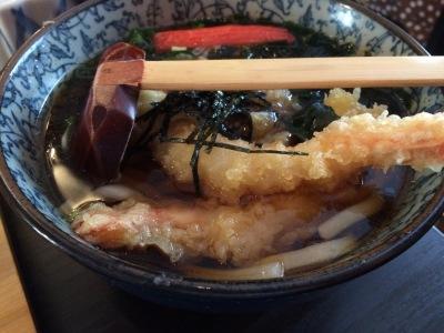 Japanese Restaurant Staines